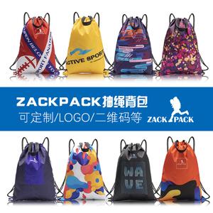 zackpack 纪念款 运动防水牛津布束口袋双肩包抽绳背包定制印LOGO