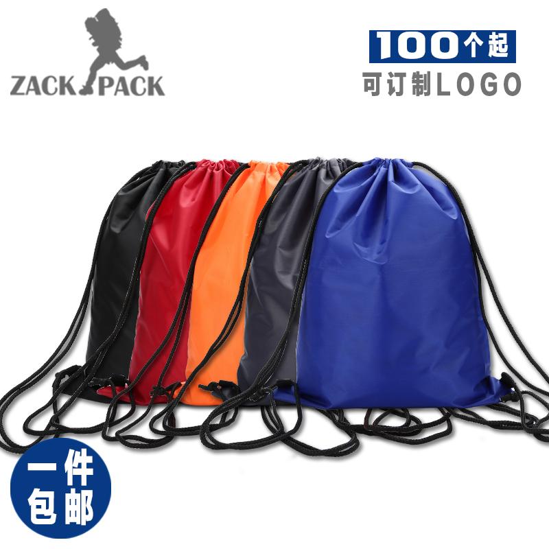 運動防水抽繩雙肩包拉繩男女學生小背包袋子 束口袋定製 印字logo