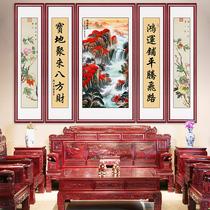 逸品《咏兰诗词》墨兰花草包邮吴志刚横幅手绘水墨写意传统中国画