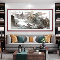 帶框國畫聚寶盆客廳辦公室招財風水靠山圖裝飾掛畫鴻運當頭山水畫