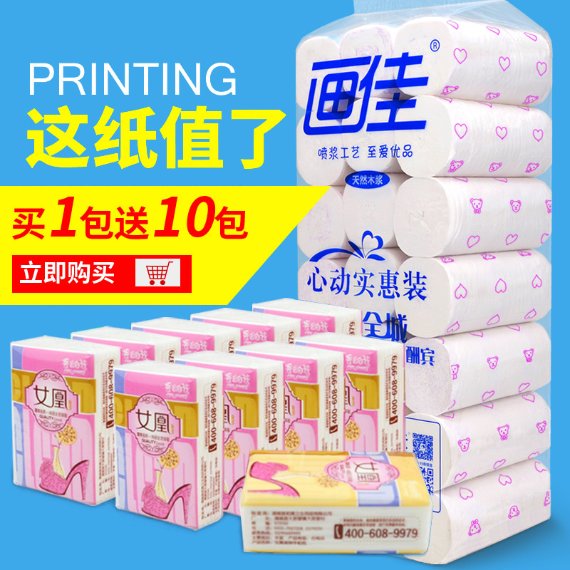 Huajia printed toilet roll paper 5 kg 4 layers thickened household hand toilet paper coreless roll paper family batch