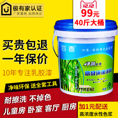 Household interior wall latex paint stucco wall paint Indoor self-brushing odorless rough room wall paint vat packaging 20KG