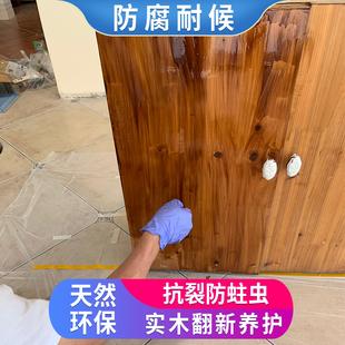 清漆防腐木油漆透明木器漆代桐油木用防水木蜡油底油实木板漆自刷
