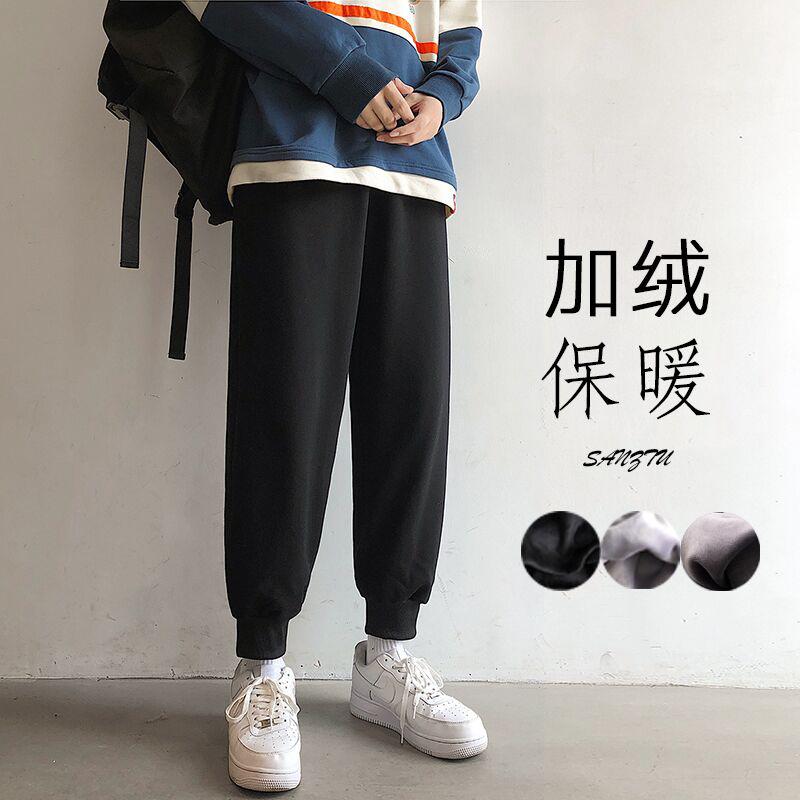 冬季加绒加厚运动长裤