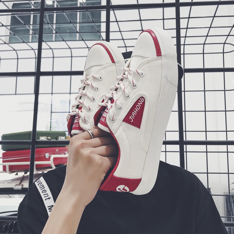 ins超火的鞋子夏季男鞋休闲鞋韩版潮流运动板鞋帆布鞋透气小白鞋