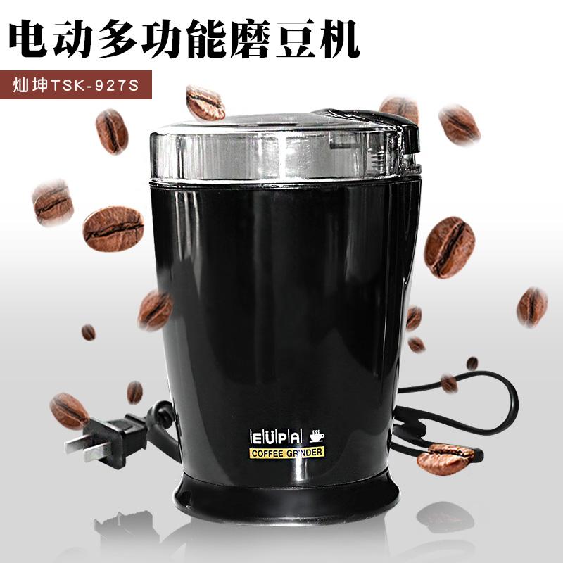 Eupa/ блестящий кун электрический шлифовальный станок кофе бобовая небольшой домой автоматическая банкротство машинально сухой товары машинально мельница порошок машинально