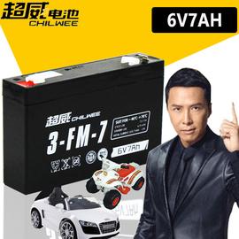 超威6v7a儿童车电瓶电动四轮汽车三轮6伏电池 好加奇动小顽虎3fm7