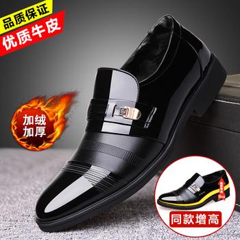 冬季商务正装休闲青年结婚新郎男士皮鞋韩版真皮尖头增高黑色英伦