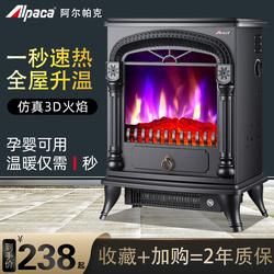 欧式壁炉家用客厅卧室室内暖风机
