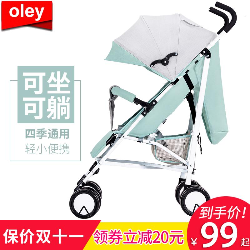 轻便婴儿推车可坐可躺折叠便携减震宝宝伞车新生儿童手推车婴儿车