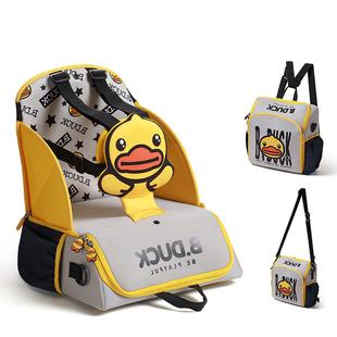 儿童餐椅包&妈咪包两用 B.Duck小黄鸭妈咪包多功能孕妇母婴双肩包