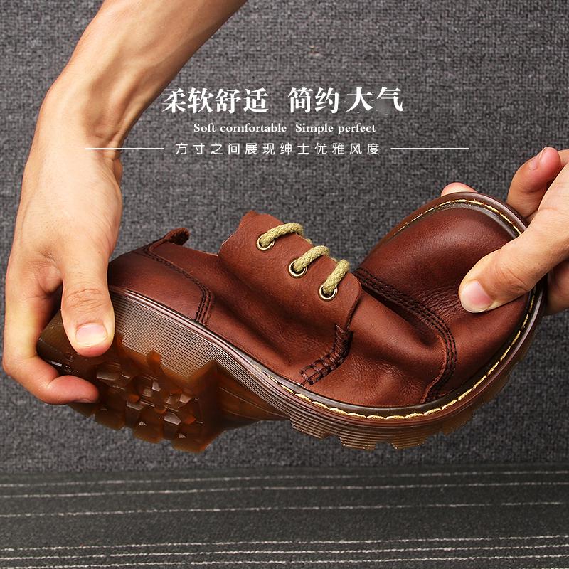 天天特价男士休闲皮鞋大头鞋英伦复古真皮头层牛皮软底牛筋底男鞋