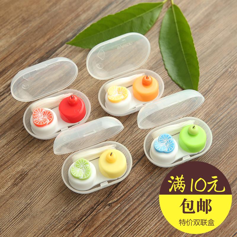 简约水果单个装双联盒隐形眼镜盒子美瞳盒隐形伴侣盒护理盒 包邮