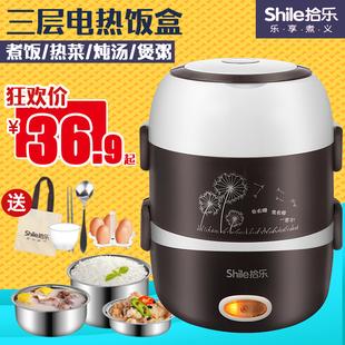 拾乐电热饭盒保温多功能可插电加热蒸煮便当带饭盒上班族热饭神器