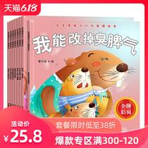 全套12冊365夜親子閱讀童話帶拼音的兒童睡前故事書大全0-3-4一5-6歲寶寶啟蒙幼兒園小孩大班讀物嬰兒早教繪本益智圖書籍二十分鐘