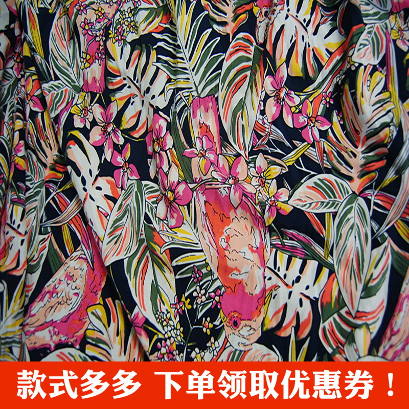 Four side elastic printed fabric color single layer impermeable dress shirt spring summer autumn boutique clothing fabric