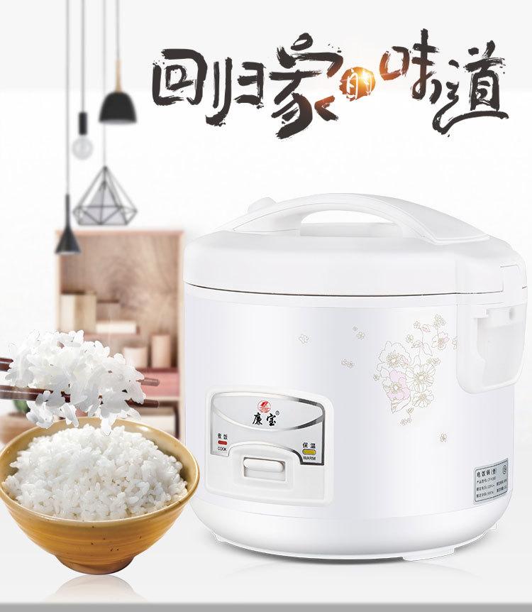 正半球智能家用厨房电器迷你电饭锅