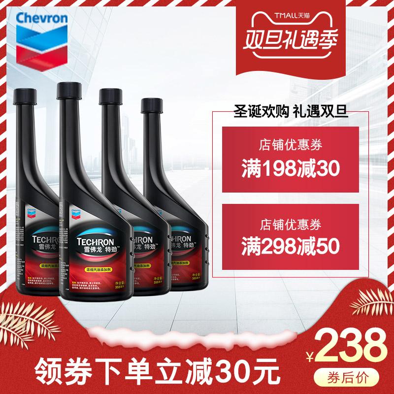 355ML油