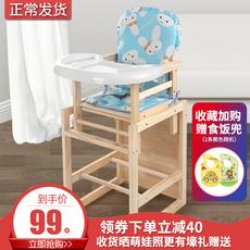 儿童实木餐椅宝宝多功能餐桌椅家用吃饭座椅bb凳婴儿实木餐椅男女