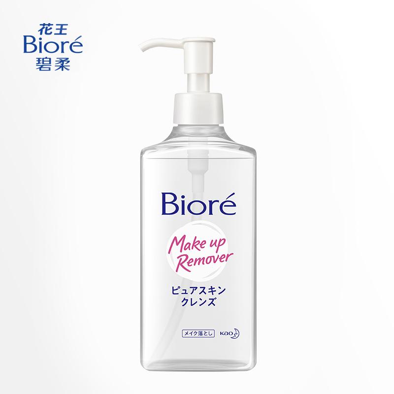 【党妹推荐】碧柔水感净透卸妆露脸部深层清洁温和保湿日本进口