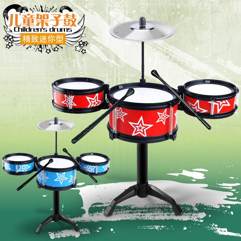 Childrens educational shelf drum toy beginner 1 - three - 6-year-old boy starts to play musical instruments