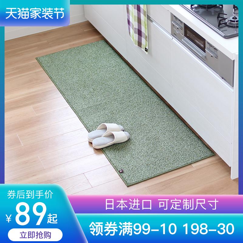 日本oka 原装进口厨房地垫防滑耐脏 吸水防油脚垫 可定制长条地毯