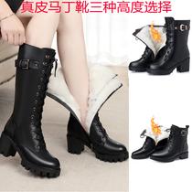 真皮羊毛靴子女靴加绒中筒靴粗高跟马丁靴厚底短靴棉鞋女高筒靴冬