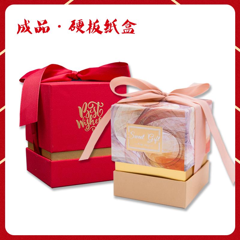 结婚喜糖盒子包装盒礼品盒成品硬板纸盒巧克力糖果盒伴手回礼包邮4.50元包邮