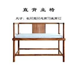 打坐椅新中式禅修主人椅老榆木宽大椅子靠背椅官帽主人椅