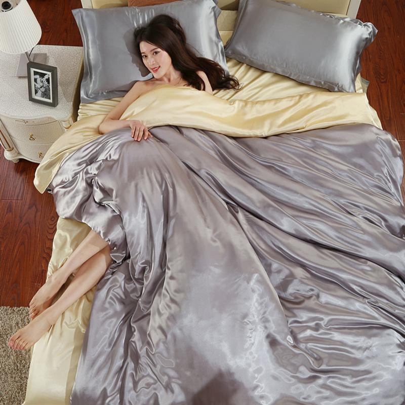 貢緞冰絲四件套純色絲綢春夏真絲床單天絲韓版蠶絲床笠被套床品