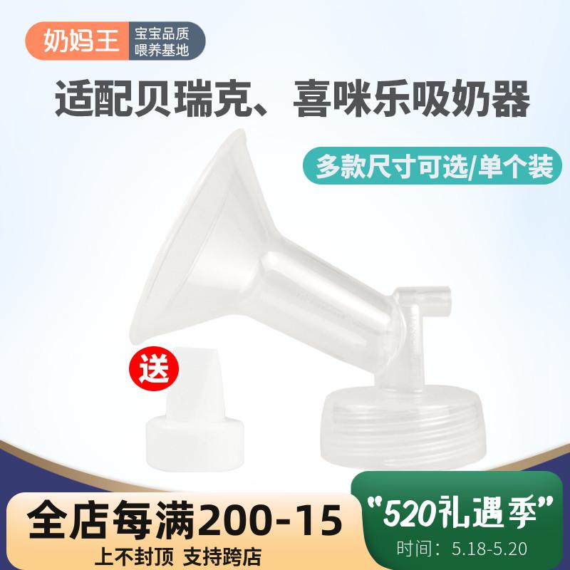 Товары для сцеживания грудного молока Артикул 594890961048