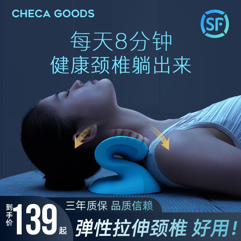 祺加颈椎枕头护颈椎反弓枕单人富贵包家用记忆颈枕睡觉专用护颈枕淘宝优惠券