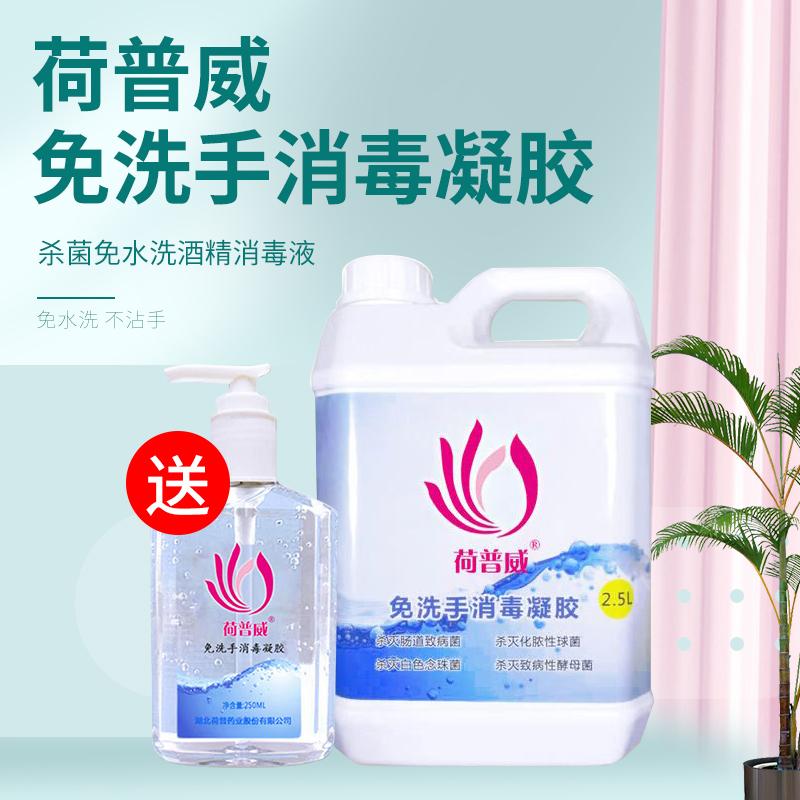 Free drinking hand washing liquid, gel barrel, kindergarten, amusement park, children, sterilize, wash, disinfect and sterilize.