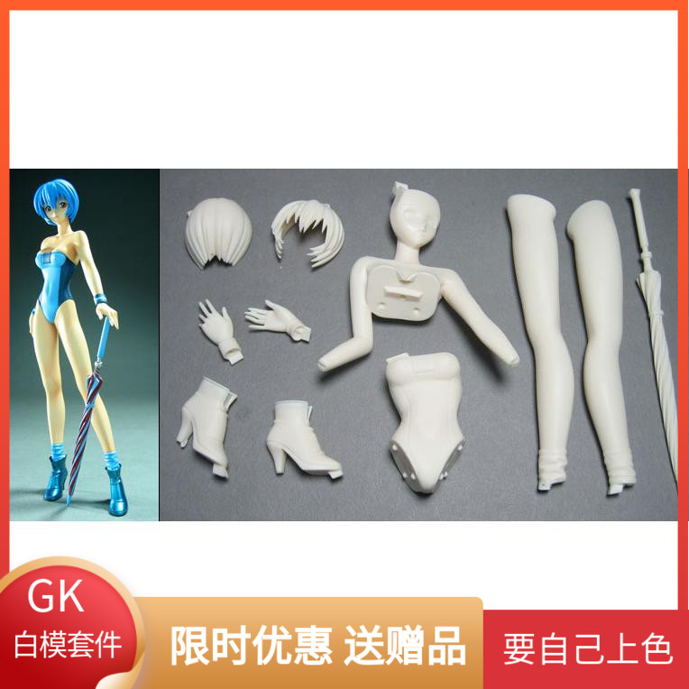 1 / 8 zero Polly - Racing version of new century evangelical warrior EVA GK resin white mold uncolored