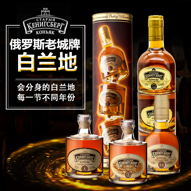 Russia imported Laocheng brand cognac brandy foreign wine XO triple sitting whisky liquor gift box