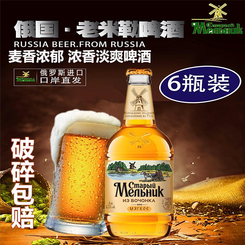 ロシアから輸入された老ミラービールの大風車で、麦のエキスを回して、薄さっぱりとしたマッコリの黒ビールを作っています。