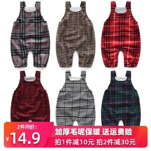 【反季清仓】宝宝冬季婴儿背带裤女童罩裤可套棉裤男加厚开裆宽松
