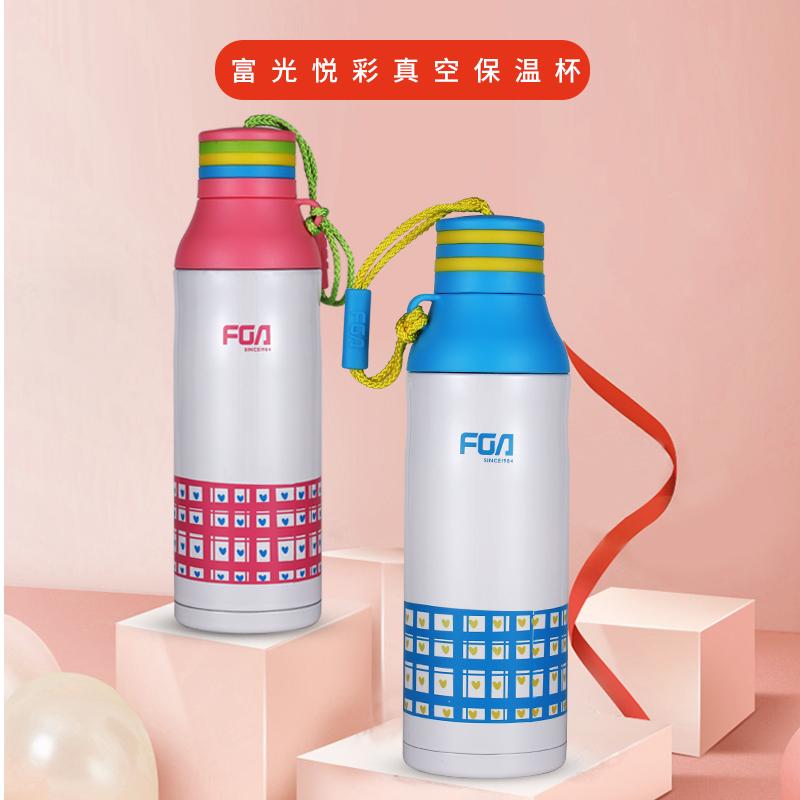 富光保温杯男女便携不锈钢创意时尚网红小清新儿童可爱水杯子刻字 - 封面