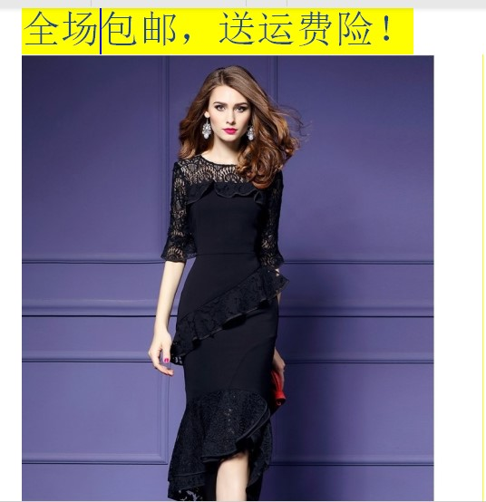Femoney party summer new womens wear flared sleeves show thin lace dress irregular long skirt high end beautiful