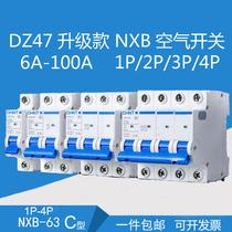 正泰空气开关NXB家用空开断路器2p63a三相总开3p4p32a100adz47