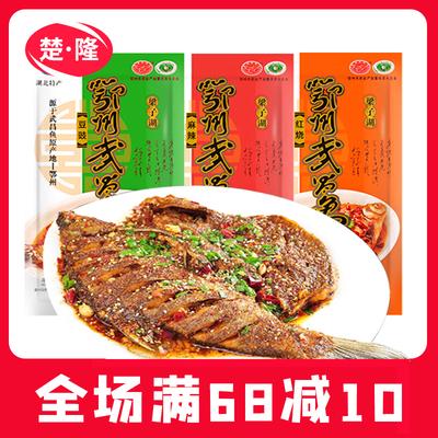 三袋包邮 湖北特产鄂州梁子湖武昌鱼258g袋装风干鱼腌鱼 腊鱼熟食