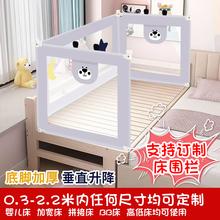 床尾板垂直升降内嵌入式 婴儿床加高定做欧式 床围栏儿童挡床板护栏