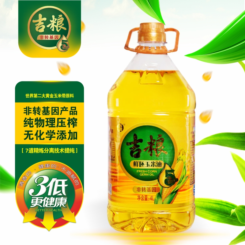Jilin cereals pure physical fresh pressed first grade fresh embryo corn oil edible salad baking oil 4L / barrel contains Phytosterols