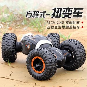 超大遥控越野车玩具汽车男孩儿童赛车充电动漂移四驱扭变车攀爬车