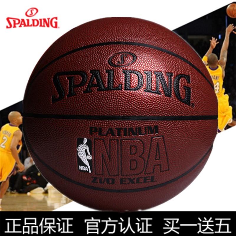 正品斯伯丁比赛耐磨学生nba篮球满350元可用30元优惠券