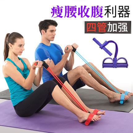 健身器材家用弹力绳扩胸拉力器瘦手臂运动女减肚子仰卧起坐辅助器