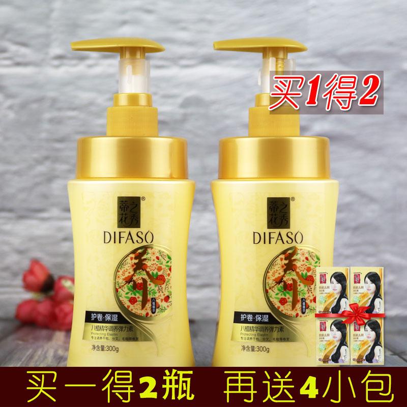 Средства для волос с эластином Артикул 589507751971