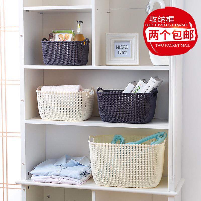 塑料收纳篮置物篮零食杂物桌面收纳筐小号框洗浴手提浴室洗澡篮子