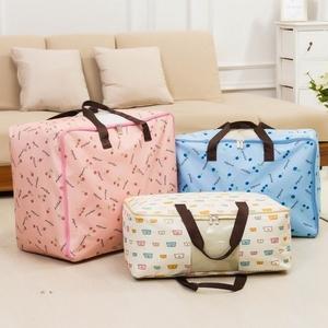 包邮棉被收纳袋带提手被子整理箱加厚牛津布可视窗搬家袋子行李袋