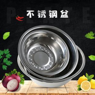 家用不锈钢盆洗菜盆圆形小号大号加厚加深面盆打蛋碗厨房用盆汤盆